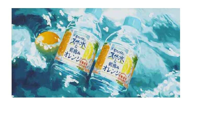 ⑩朝積みオレンジ